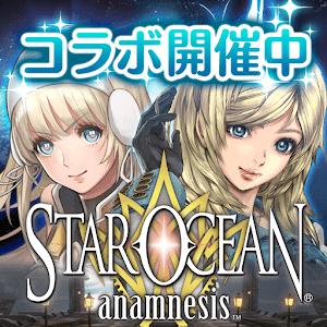 Game STAR OCEAN -anamnesis- APK for Windows Phone