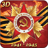 May 9, 1945 Great Victory Day!