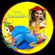 Happy Baisakhi Photo Frames Download for PC Windows 10/8/7