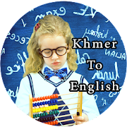 Learn Khmer to English