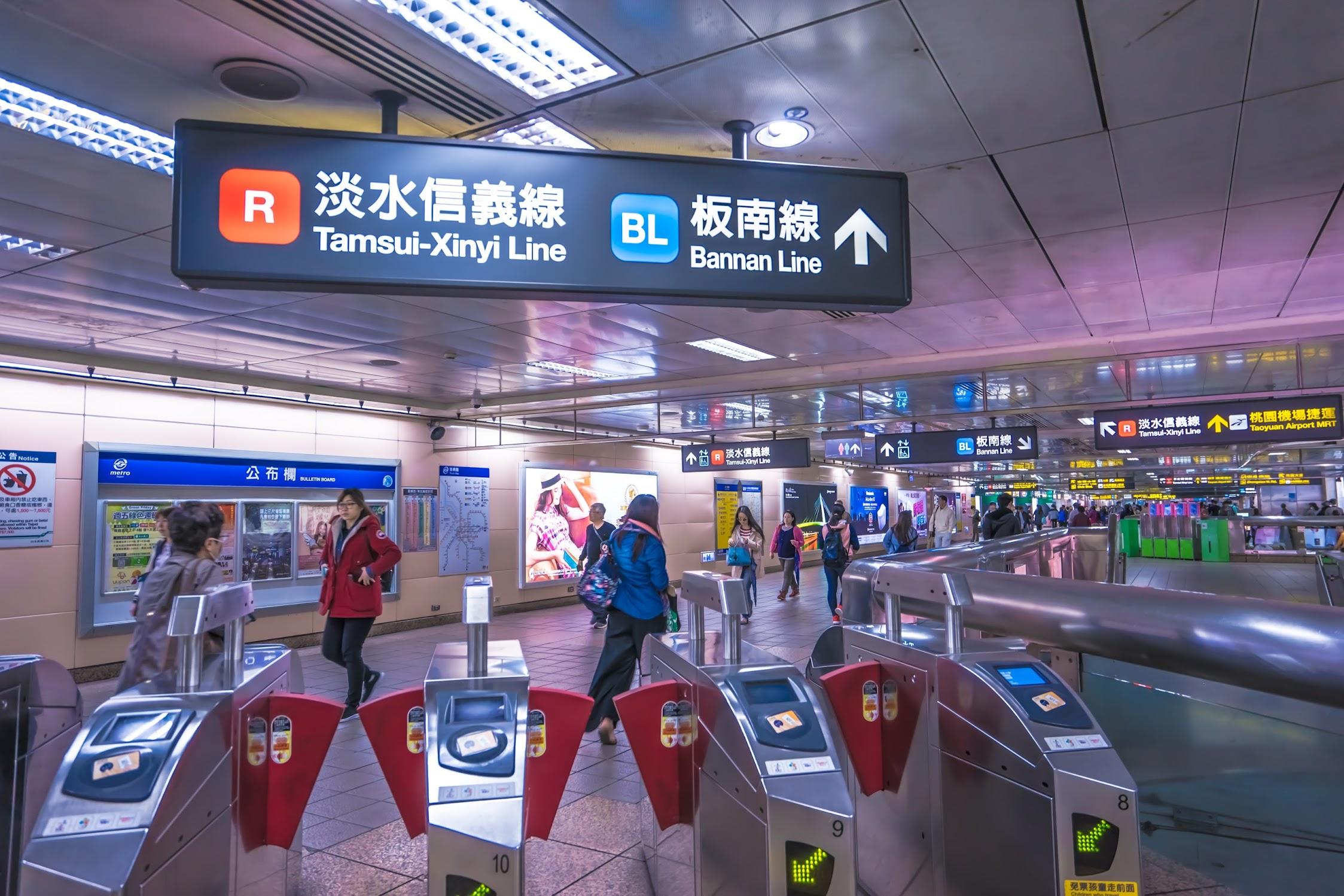 Taipei MRT1