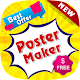 Poster Maker And Poster Designer icon