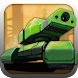 Tank Hero: Laser Wars - Androidアプリ