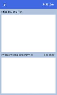 Hán Việt Tu Dien 6