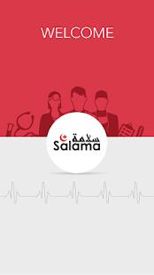 Salama screenshot