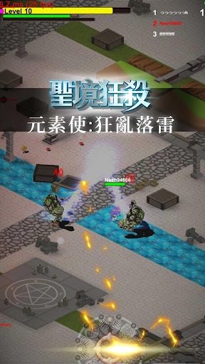 Funk Battle 0.0.4 {cheat|hack|gameplay|apk mod|resources generator} 3