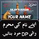 Muharram Name Dp Maker 2020 APK