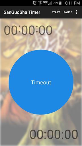 玩免費工具APP|下載三國殺計時器 app不用錢|硬是要APP