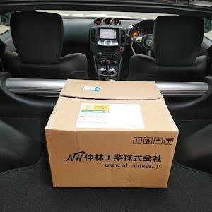 フェアレディZ Z34 バージョンST 6MT 2009のカスタム事例画像 サクサクさんの2020年11月28日19:35の投稿