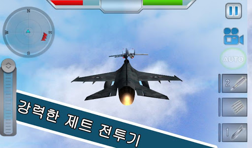 공중전 전투기: Air Combat Fighter 3D