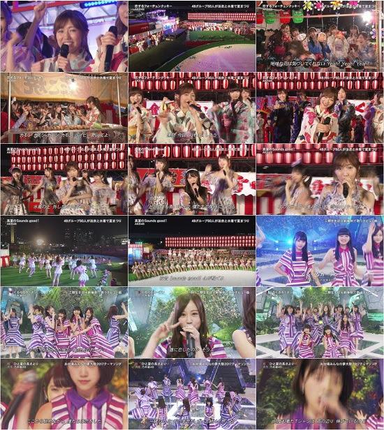 (TV-Music)(1080i) AKB48 乃木坂46 Part – FNSうたの夏まつり 2017 160802