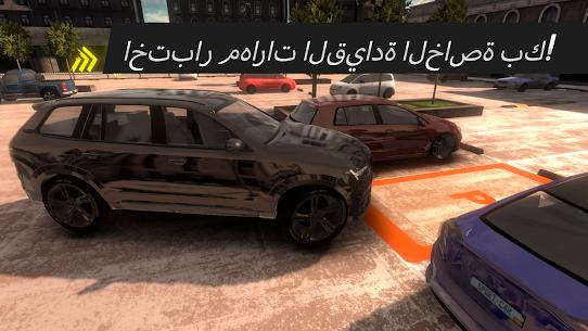 تحميل لعبة Real Car Parking : Parking Master v1.5.4 للأندرويد 4