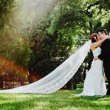 Wedding photographer Mayra Rodríguez (rodrguez). Photo of 27.06.2017