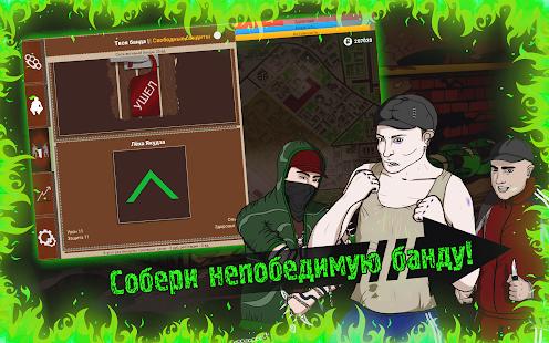 Коды Для Игры Симулятор Пацана 2
