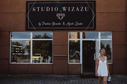 Svatební fotograf Agnieszka Gofron (agnieszkagofron). Fotografie z 11.11.2019