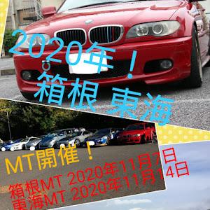 318Ci  E46 3 series Mスポーツ 赤のカスタム事例画像 🍎りっ君🍎赤いきつね🍎さんの2020年10月16日18:44の投稿
