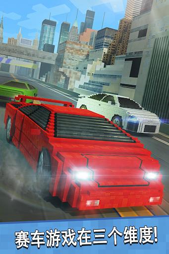 矿汽车 - 盒子 车 赛车 游戏 为 孩子们 我的世界 免费