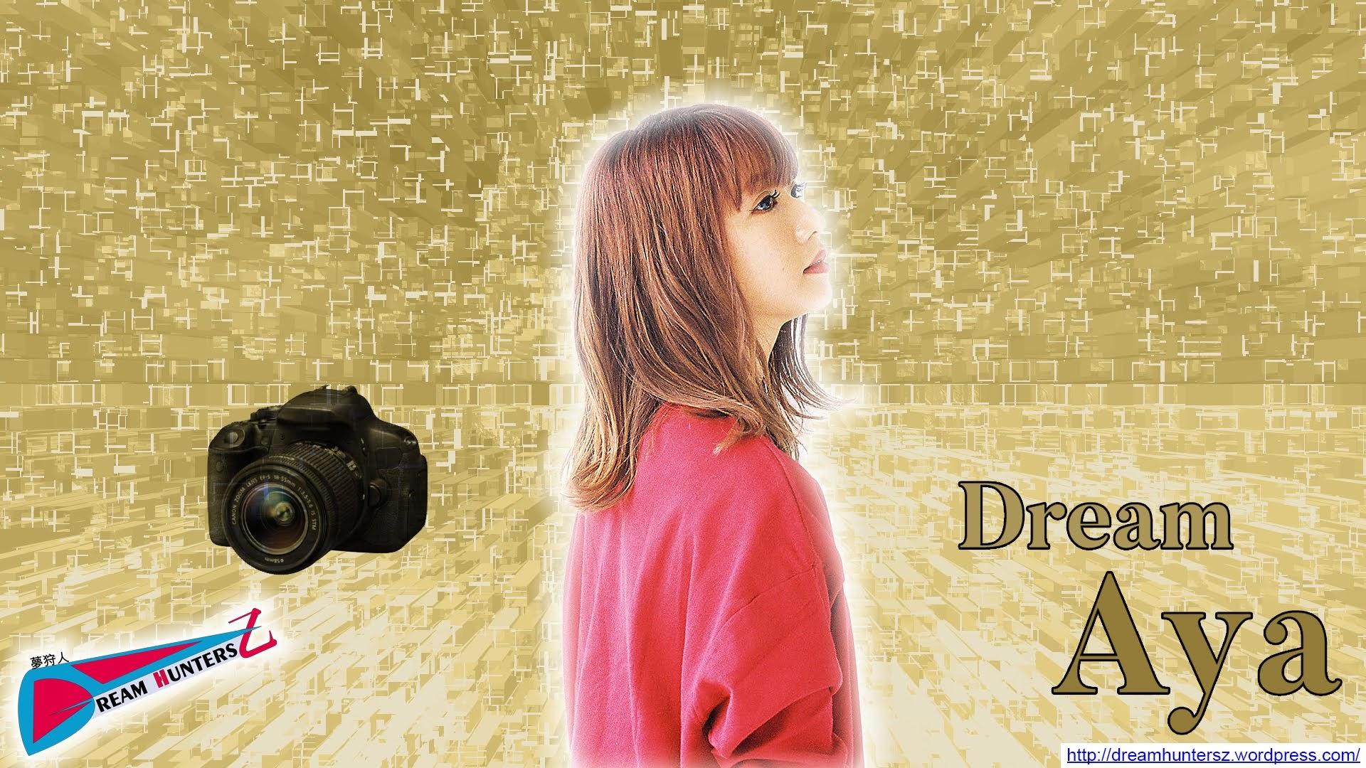 Dream Aya - Montagem feita por mim.