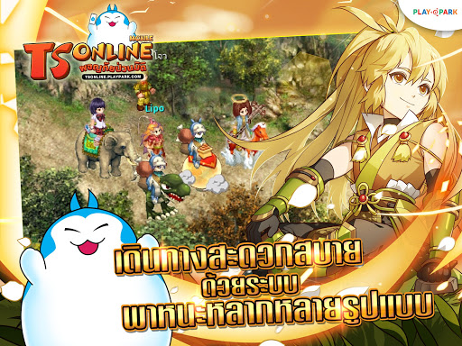 TS Online Mobile android2mod screenshots 21