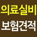 실비보험/실손보험 온라인 비교견적 icon