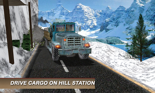 ヒル駅 - 道のトラックオフ