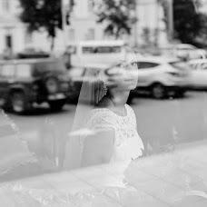 Wedding photographer Lyudmila Babenko (Radostart). Photo of 11.02.2016