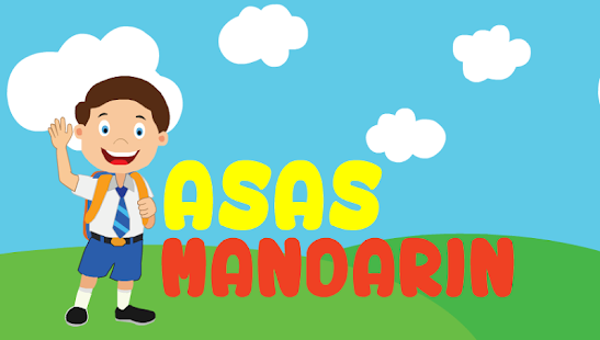 Belajar Asas Bahasa Mandarin - náhled
