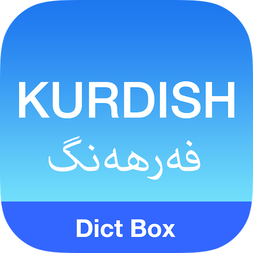 English Kurdish Dictionary
