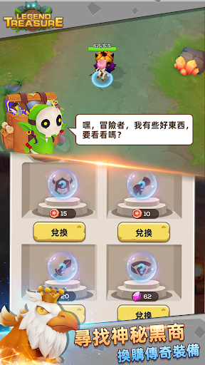 Legend of Treasure apkdebit screenshots 5