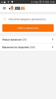 Job.kg - работа в Кыргызстане - screenshot