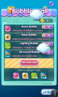 Bubble Shot (Rainbow Sugar)- screenshot thumbnail