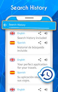 English – Spanish. Translator 3