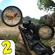 Chicken Shoot II Sniper Shooter