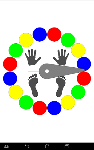 Simple Twister Spinner