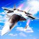 Airplane Pilot Shooter - Flight Sim (game)