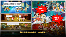 Triple Fantasy Premiumのおすすめ画像3