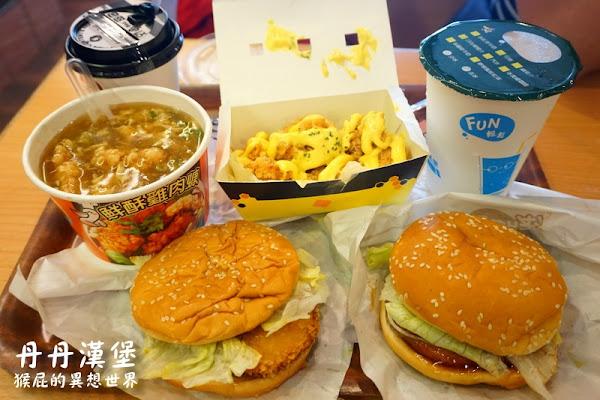 南部傳奇美食-丹丹漢堡(高雄七賢店)!鮮酥雞肉羹真的太美味!大冰奶超好喝!台灣南部限定美食!(丹丹漢堡早餐、高雄必吃美食)