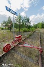 Photo: Estación abandonada en Putikko