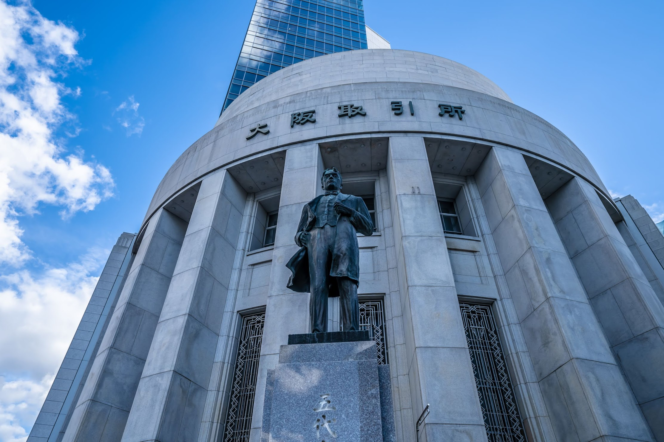 Osaka Exchange