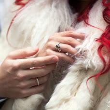 Wedding photographer Nadezhda Kostygina (id294333380). Photo of 08.04.2017