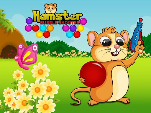 ハムスターのバブルのシューティングゲーム