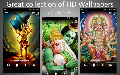 hanuman chalisa audio lyrics and hd wallpapers apps on google play