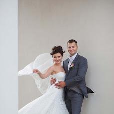 Wedding photographer Konstantin Veko (Veko). Photo of 09.09.2015