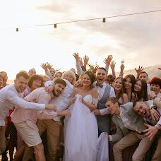 Wedding photographer Vladimir Virstyuk (Sunshinefamily). Photo of 12.12.2018