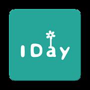 하루 한번 앱을 실행해야 할 때 도와주는 관리 프로그램 ( 출석 체크 )