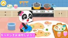 ベビーパンダの生活:お掃除のおすすめ画像3