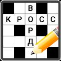 Russian Crosswords icon