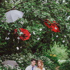 Wedding photographer Snezhana Shir (ShirShir). Photo of 11.08.2016