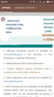 App EPF India Balance, UAN,PF PassBook, Claim Status APK for Windows Phone