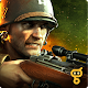 FRONTLINE COMMANDO: WW2 [Мега мод]